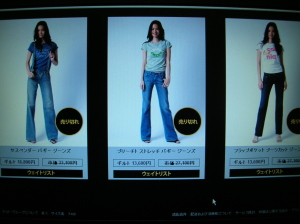 AG Jeans(エージージーンズ)03