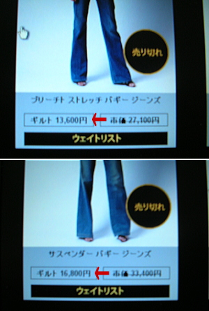 AG Jeans(エージージーンズ)02