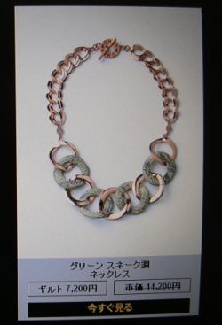 MONET(モネ)03