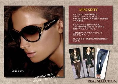 Miss Sixty(ミス シックスティ)10